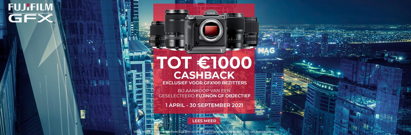 Fujifilm GFX100 Promo