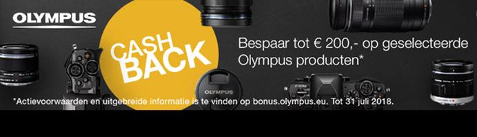 Olympus Summer Cashback
